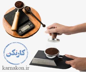 تاسیس فروشگاه قهوه - تمپر و ترازو