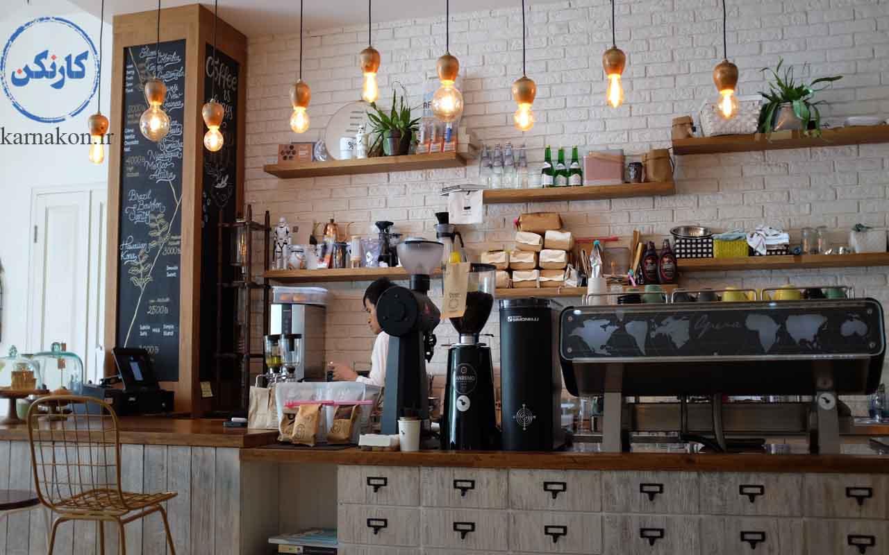 راه اندازی قهوه فروشی