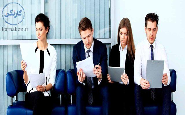 چگونه برای مصاحبه شغلی آماده شویم؟