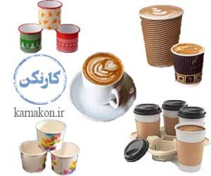 تاسیس مغازه قهوه فروشی - فنجان قهوه