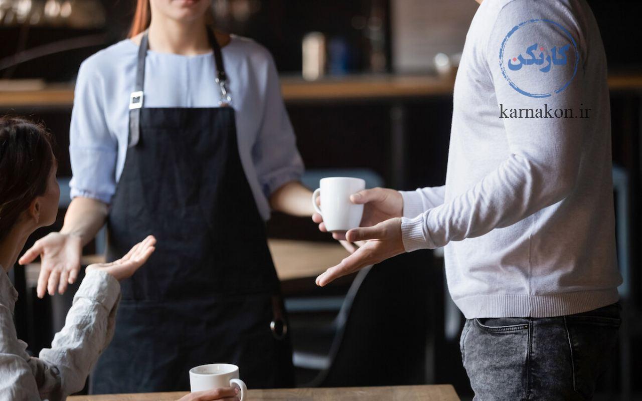 از مشکلات کافه داری نارضایتی مشتریان است