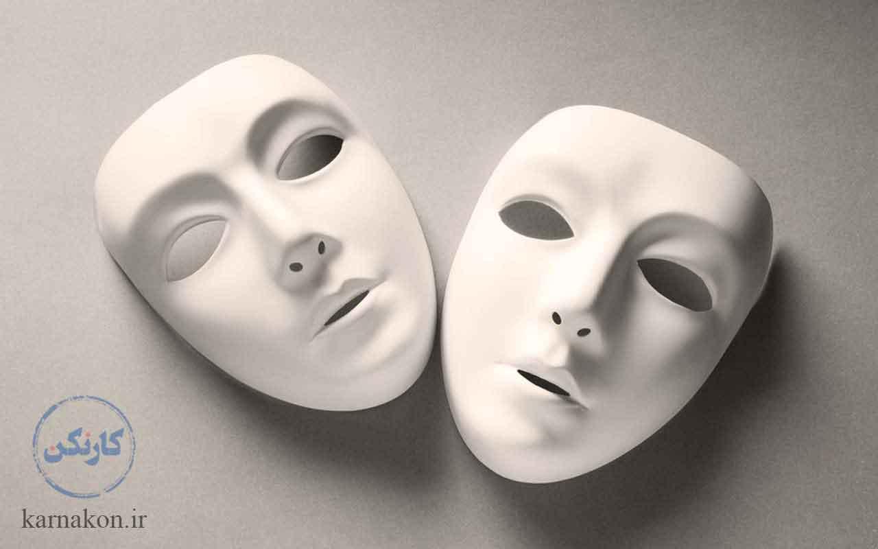 شخصیت و شخصیت شناسی چیست تعریف شخصیت