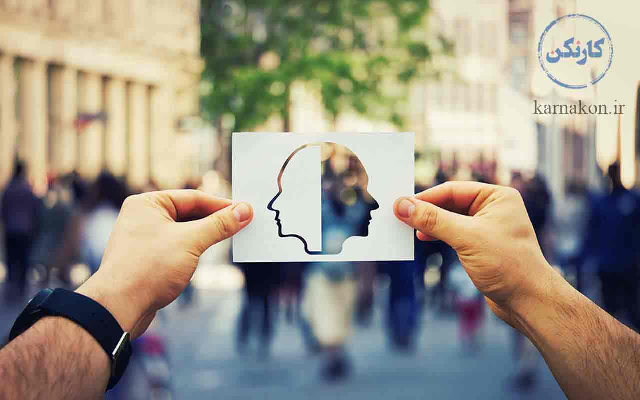 کاربرد شخصیت شناسی چیست ؟