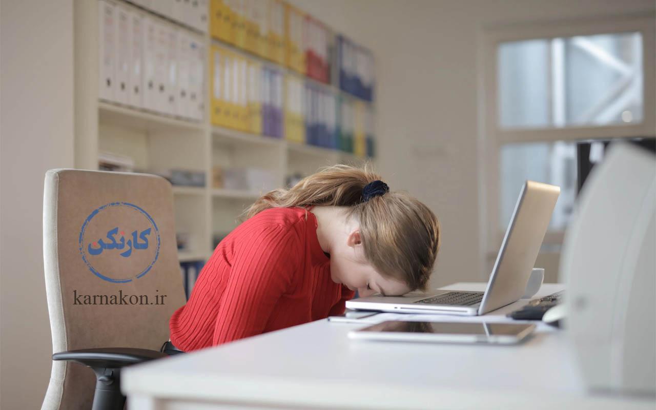 یکی از معایب فریلنسری ترجمه نداشتن مدیریت زمان در کار است که باعث آشفتگی و بی نظمی در کار میشود