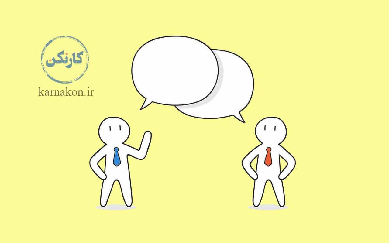 هوش بین فردی گاردنر چیست هوش میان فردی، هوش برون فردی یا هوش اجتماعی در روابط عمومی بالا اثر دارد.
