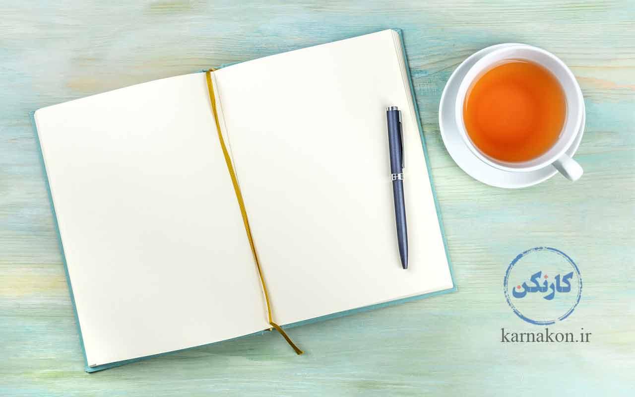 نوشتن خاطرات و روزمرگیها، به شما کمک میکند اتفاقهای اطراف را از زوایای متفاوتی ببینید. این کار به خودآگاهی و تقویت هوش درون فردی گاردنر کمک میکند.