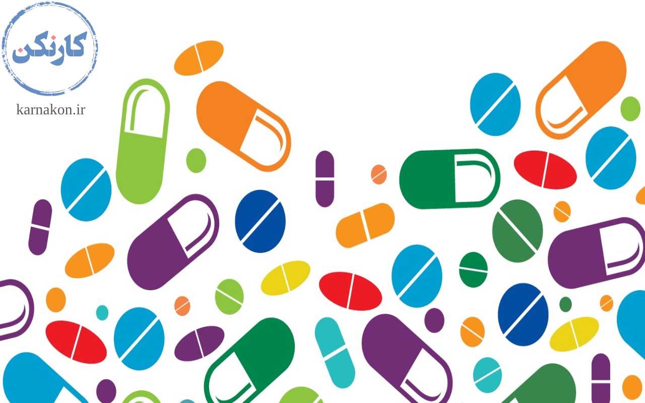 بهترین رشته های تجربی بعد از پزشکی - داروسازی