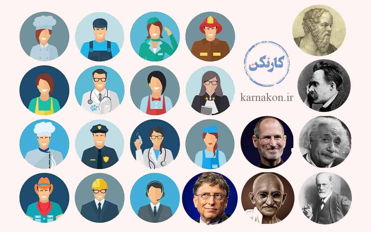 افراد تأثیرگذار بسیاری در طول تاریخ، مانند انیشتین، مهاتما گاندی، سقراط، نیچه و فروید، هوش درون فردی گاردنر بالایی دارند.