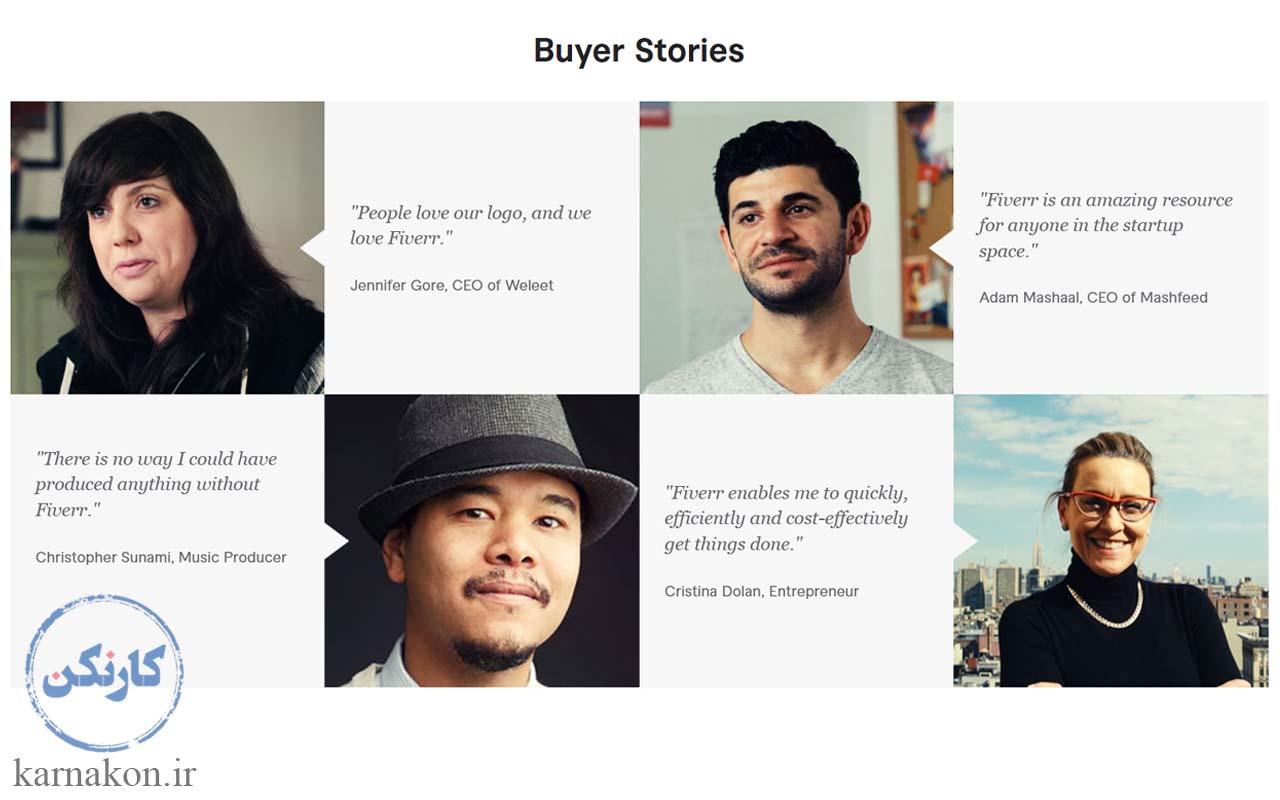 جلب رضایت مشتریان یکی از عوامل فروش بیشتر در سایت فایور است.