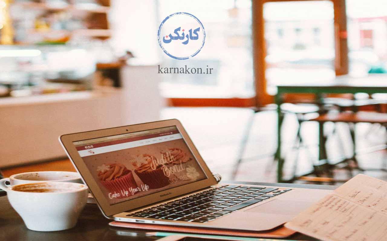 یک ایده برای فروش قهوه ، معرفی و فروش محصولات قهوه در فضای مجازی و فروش آنلاین است.