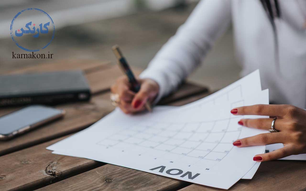 اصول برنامه ریزی برای داشتن برنامه منظم و مدون برای یادگیری زبان انگلیسی در منزل