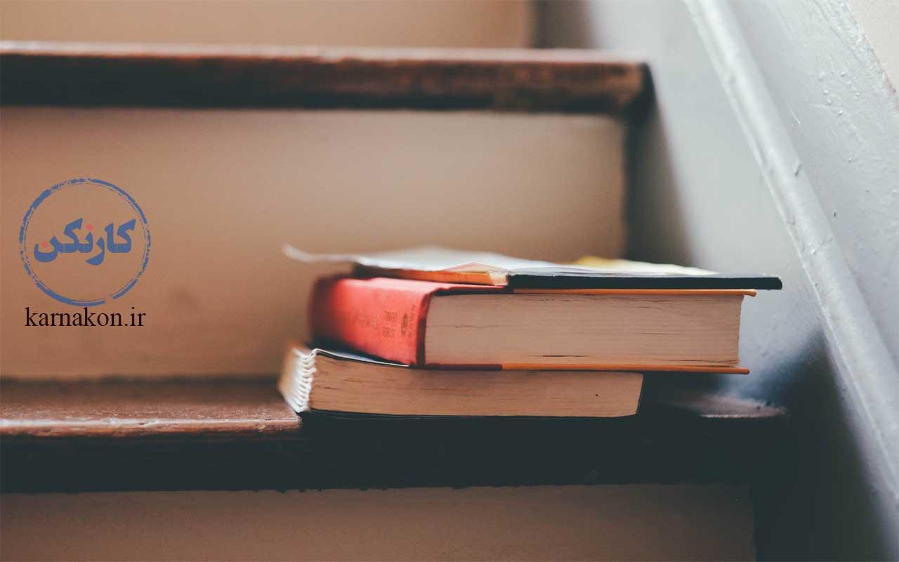 چطوری برنامه ریزی برای یادگیری زبان انگلیسی در منزل کنیم ؟ یادگیری ریدینگ. تقویت ریدینگ