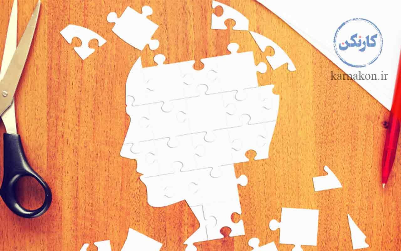 راههای آموزش روانشناسی شخصیت چیست
