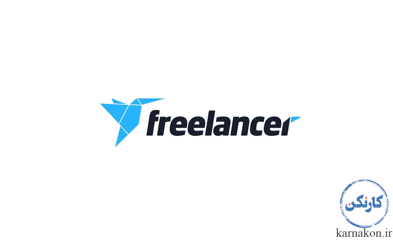 در سایت Freelancer هم مانند سایت فیور میتوان به صورت فریلنسری درآمد کسب کرد