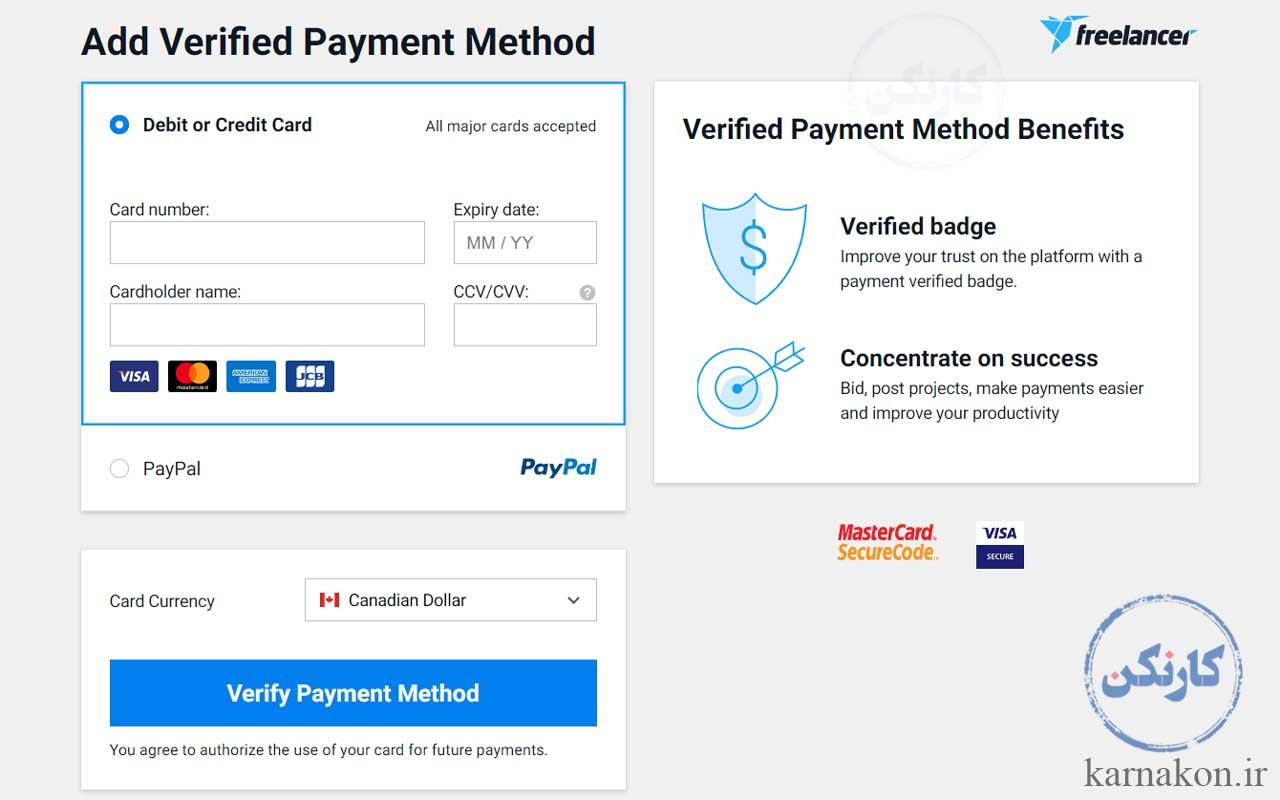 ثبت کارت اعتباری جهت وریفای اکانت فریلنسر یکی از ضروریترین مراحل ثبت نام در سایت فریلنسر میباشد.