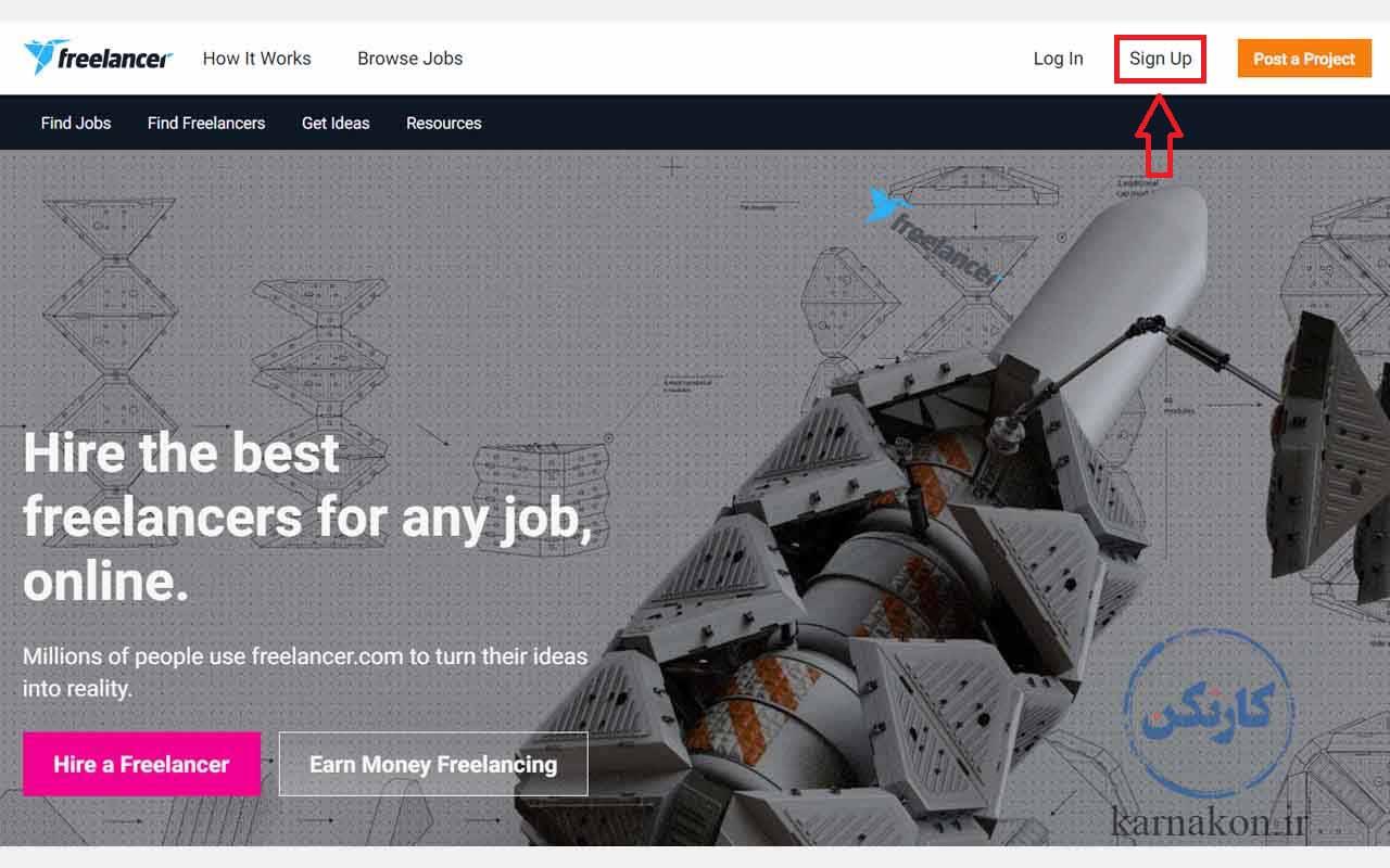 اولین گام برای ثبت نام در سایت فریلنسر مراجعه  به آدرس Freelancer.com و کلیک روی گزینه sign up میباشد.