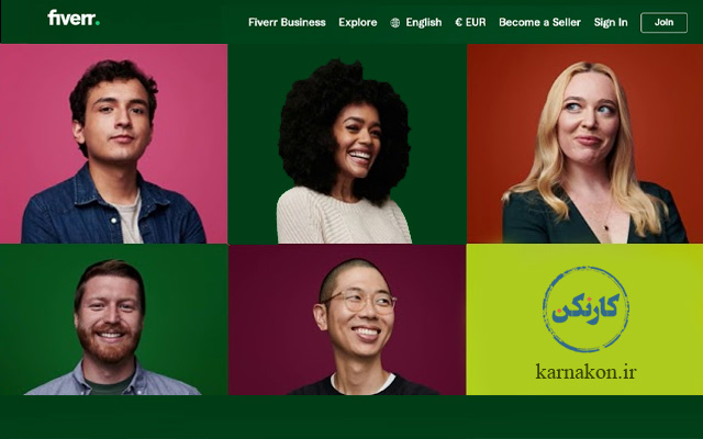 کار در سایت fiverr فرصت خوبی برای مبتدیان به همراه میآورد تا بدون استرس شروع به کسب درآمد کنند.