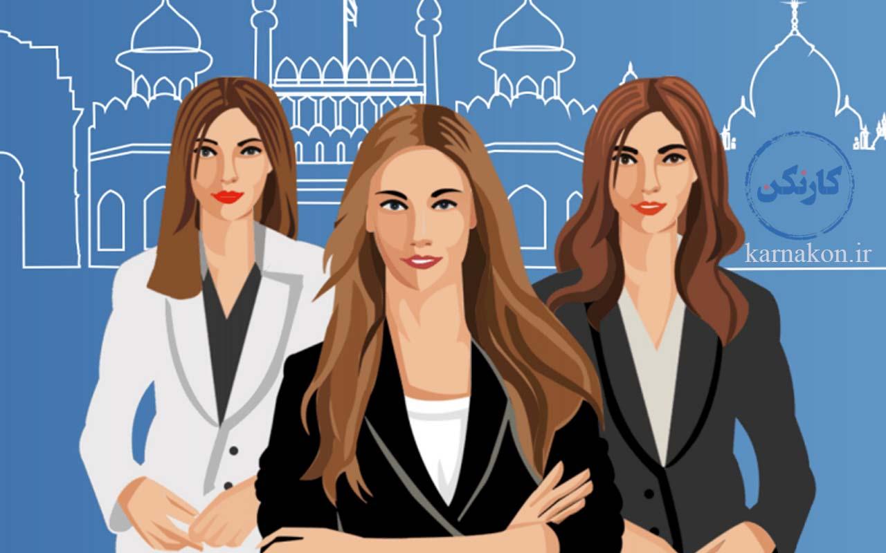 کارآفرین موفق زن ایرانی