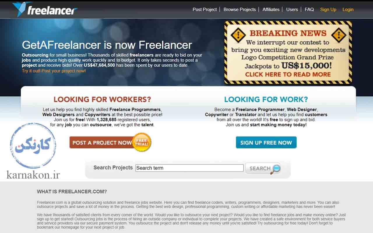 برای آشنایی با سایت فریلنسر تصویر این سایت در سال 2009 و خدماتش در آن سال را مشاهده میکنید.